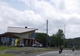 岩手県盛岡市 サイクルセンター...
